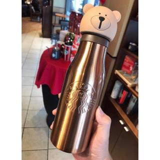 スターバックスコーヒー(Starbucks Coffee)の台湾 スターバックス クリスマス ボーイベアリスタキャップ ステンレスタンブラー(タンブラー)