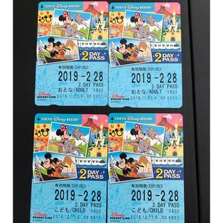 ディズニー(Disney)のディズニーリゾートライン フリー切符 大人二枚 子供二枚(その他)