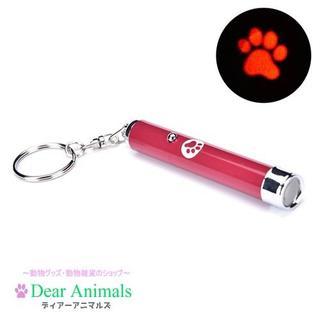 猫のおもちゃ♪ ☆赤・肉球☆ お得な交換用電池3個お付け致します♪ 003(猫)