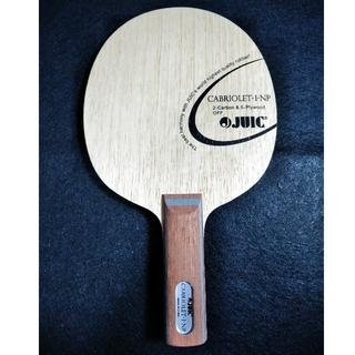 ジュウイック(JUIC)の卓球 ラケット カブリオレin-p(卓球)