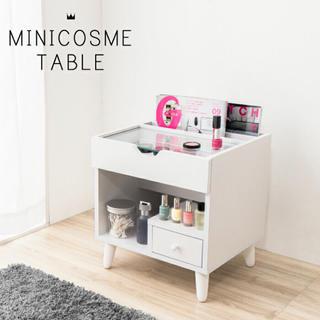 【送料無料】 ドレッサー ミニコスメテーブル メイクボックス ガラステーブル(ドレッサー/鏡台)
