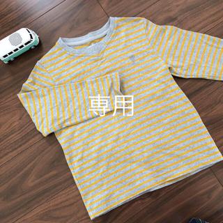 coen ボーダー Tシャツ 120 男女兼用