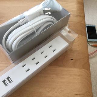 無印良品 USBジョイントタップ &ロック付延長コード3m