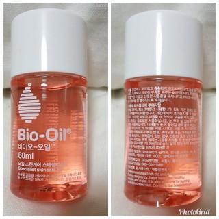 バイオイル(Bioil)のバイオオイル60ml 新品、箱無し(ボディオイル)