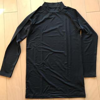イオン(AEON)のスポーツアンダーウェア 黒 新品(ウェア)