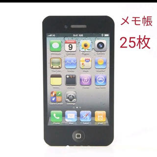 《新品》値下げ❗️海外 iPhone型 メモ帳(ノート/メモ帳/ふせん)