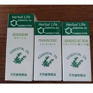 セイカツノキ(生活の木)の新品 生活の木エッセンシャルオイル3本セット(エッセンシャルオイル(精油))