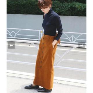 IENA - IENA 新品未使用 コール前ボタンスカート