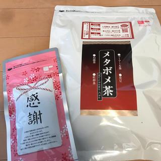 ティーライフ(Tea Life)のティーライフメタボ茶!(健康茶)