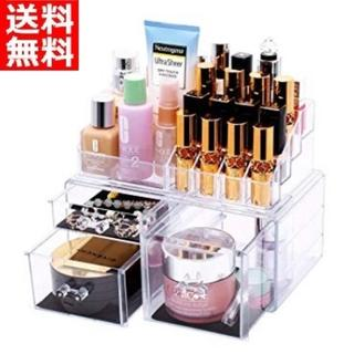 メイクボックス 化粧品 収納 クリアケース アクセサリー ジュエリー 新品(ケース/ボックス)