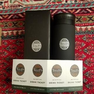 タリーズコーヒー(TULLY'S COFFEE)のタリーズボトル チケット(タンブラー)