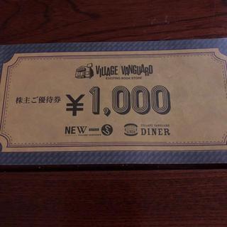 株主優待券 ヴィレッジヴァンガード (ショッピング)