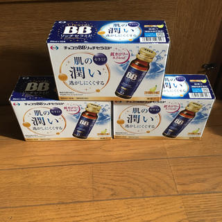 エーザイ(Eisai)の専用です!飲むセラミド☆チョコラBBリッチセラミド☆エーザイ☆30本(コラーゲン)