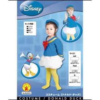 ディズニー(Disney)のドナルドダック コスチューム(その他)