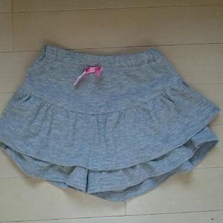 ニシマツヤ(西松屋)のキッズキュロットスカート(スカート)
