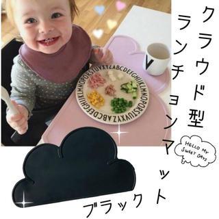 インスタでも大人気♡シリコンランチョンマット  590円 (テーブル用品)
