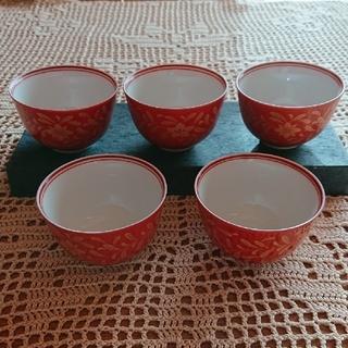 タチキチ(たち吉)のたち吉【橘吉】  お茶呑茶碗(食器)