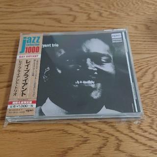 JAZZ CD RAY BRYANT TRIO(ジャズ)