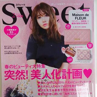 タカラジマシャ(宝島社)のSweet2月号❤️雑誌のみ(付録なし)(ファッション)