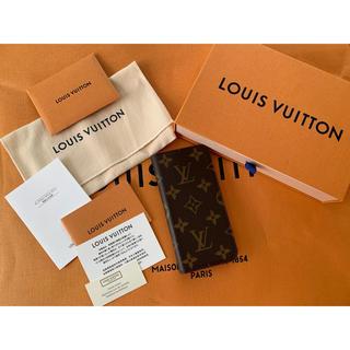 ルイヴィトン(LOUIS VUITTON)のお値下げ!ルイヴィトン 手帳型iPhoneケース iPhoneカバー ピンク(モバイルケース/カバー)