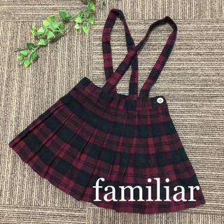 ファミリア(familiar)のファミリア  チェック スカート 100 赤チェック ミキハウス ラルフローレン(スカート)