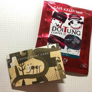 カルディコーヒーファーム コーヒーポイントカード おまけ付き(フード/ドリンク券)