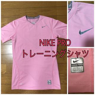 ナイキ(NIKE)の美品♡ ナイキプロ トレーニング Tシャツ(ウェア)