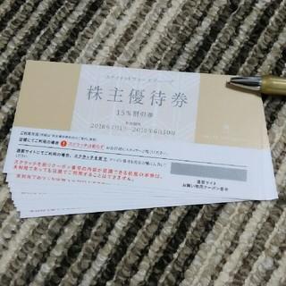 15%割引券×2枚 ユナイテッドアローズ 株主優待(ショッピング)