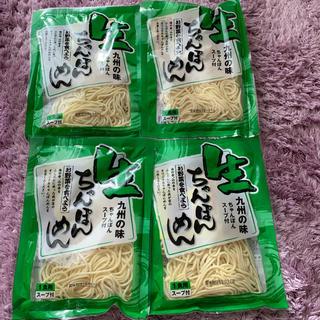 生ちゃんぽん麺(麺類)
