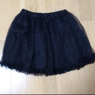 エニィファム(anyFAM)のanyFAM☆リバーシブルスカート☆120(スカート)