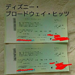 ディズニー(Disney)のディズニーミュージカル コンサートチケット (2/1(金)) 2枚(海外アーティスト)