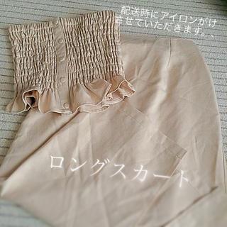 フラワー(flower)の⭐️セパレート スカート(ひざ丈スカート)