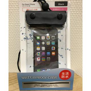 スマートフォン iPhone 防水ケース(モバイルケース/カバー)