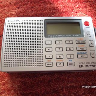 エルパ(ELPA)のELPA WORLD RADIO ワールドラジオ(ラジオ)