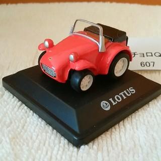 607 ちびっこチョロQ 外国車シリーズ ロータス セブン 赤色(ミニカー)
