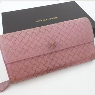 Bottega Veneta - 【お値下げ】【正規品】ボッテガヴェネタ 長財布
