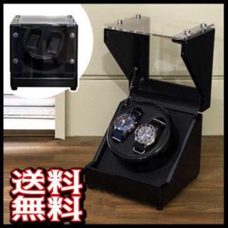 時計収納 ワインディングマシン 2本 時計 腕時計 収納ケース 収納箱  誕生日(ケース/ボックス)