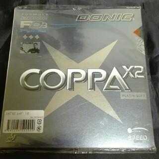 ドニック(DONIC)の[新品]Donic コッパX2(赤・1.8)(卓球)
