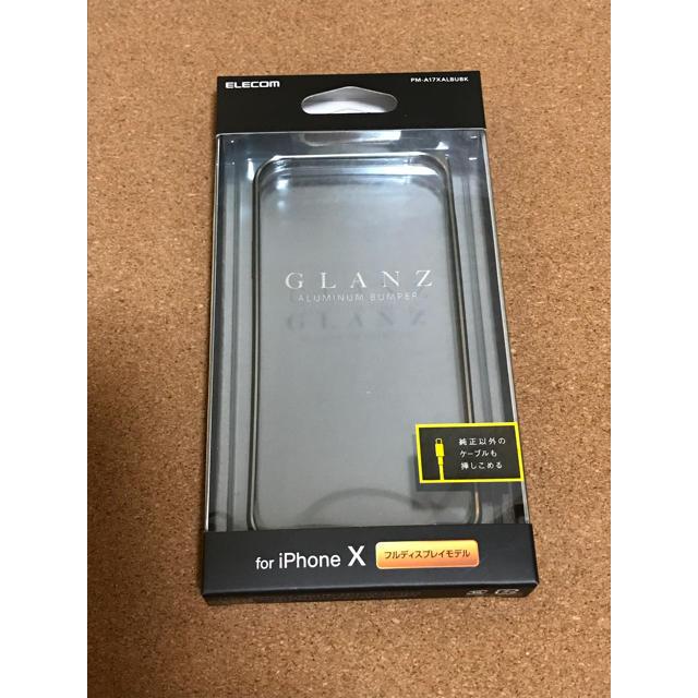 iphone7 カバー 強い | iPhone X ケース アルミバンパー ブラックの通販 by eisan|ラクマ