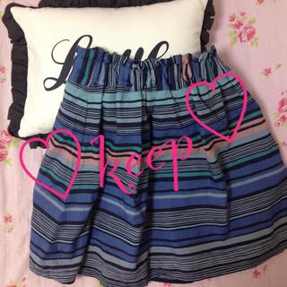 デイシー(deicy)のdeicy♡マルチボーダースカート(ミニスカート)
