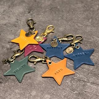スターキーホルダー プレゼント 名入れ 記念日 誕生日 お祝い ネームタグ(ネームタグ)