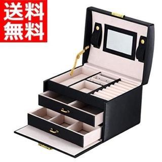 新品 ジュエリーボックス ミラー付で大容量♡ ブラック 131(ケース/ボックス)