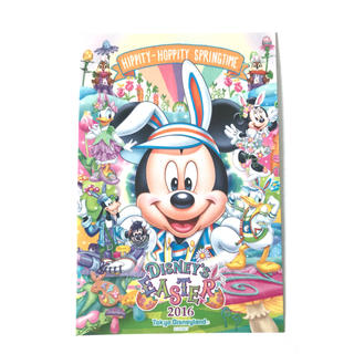 ディズニー(Disney)のポストカード(切手/官製はがき)