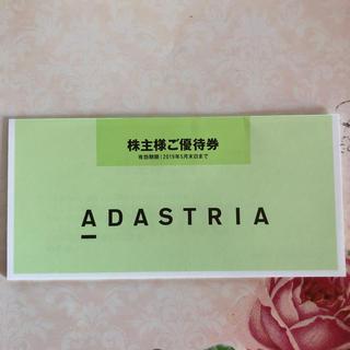 グローバルワーク(GLOBAL WORK)のアダストリア 株主優待券  5000円分  オマケ付き(ショッピング)