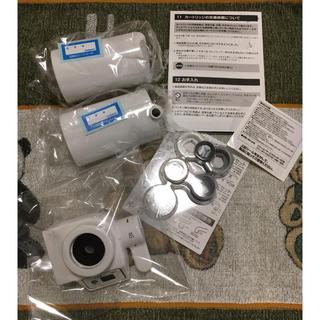 ミツビシ(三菱)の新品未使用 クリンスイ 浄水器 CB073 本体とカートリッジ2本セット(浄水機)