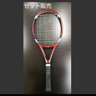 ヨネックス(YONEX)のテニスラケットセット RQIS3POWER×ボール8球×ラケットケース×バッグ(ラケット)