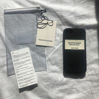 ビューティフルピープル(beautiful people)のiPhone ケース beautiful people(iPhoneケース)