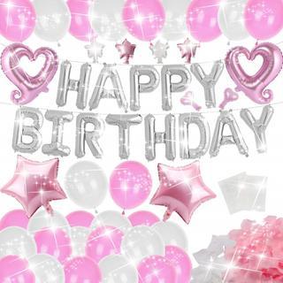 誕生日 飾り付け バルーン バースデー ピンク セット 136