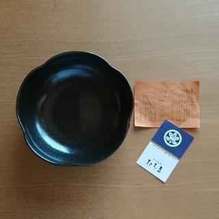 タチキチ(たち吉)の【たち吉】天目 菓子鉢(食器)
