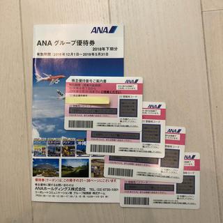 エーエヌエー(ゼンニッポンクウユ)(ANA(全日本空輸))のANA(その他)